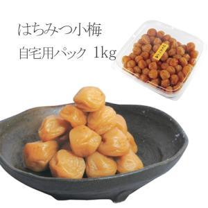 岩本食品 はちみつ小梅 1kg入 自宅用パック 5084e|otafuku