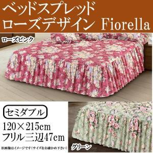 イタリア製 ベッドスプレッド・ローズデザイン Fiorella セミダブル 120×215cm ローズピンク|otafuku