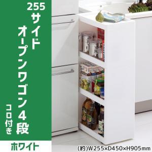吉川国工業所 収納ストッカー 255サイドオープンワゴン4段 (コロ付き) ホワイト MW-4|otafuku