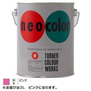 ターナー色彩 アクリル絵具 ネオカラー 3L ピンク NC00332|otafuku
