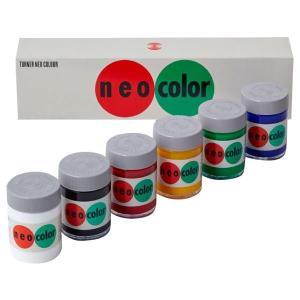 ターナー色彩 アクリル絵具 ネオカラー 6色セット NC10006C|otafuku