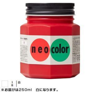 ターナー色彩 アクリル絵具 ネオカラー 250ml 白 NC25001|otafuku