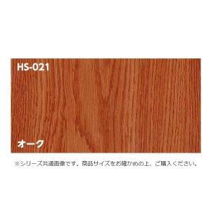 装飾用粘着シート ホームシート 92cm×30m オーク HS-021|otafuku