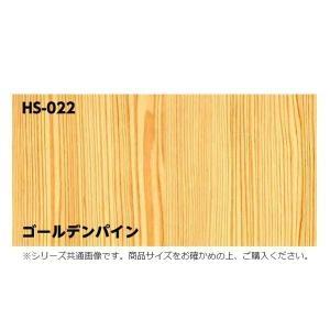 装飾用粘着シート ホームシート 92cm×30m ゴールデンパイン HS-022|otafuku