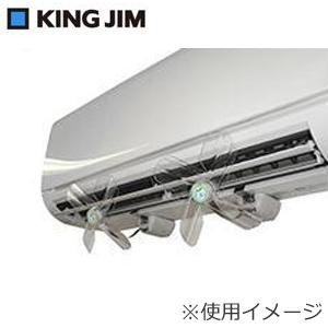 キングジム エココプタ 1号D ECOCO-1D|otafuku