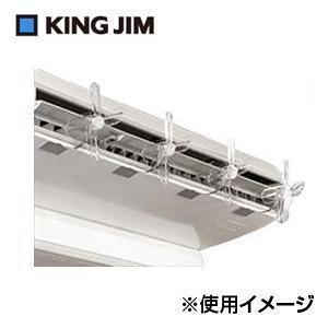 キングジム エココプタ 3号J ECOCO-3J|otafuku