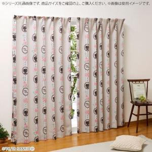 サンリオ ハローキティ ドレープカーテン 2枚組 SB-421 100×200cm|otafuku