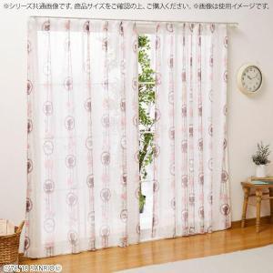 サンリオ キティ レースカーテン 2枚組 SB-426 100×176cm|otafuku
