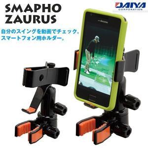 2013 ダイヤコーポレーション SMAPHO ZAURUS スマホザウルス|otakara-golf