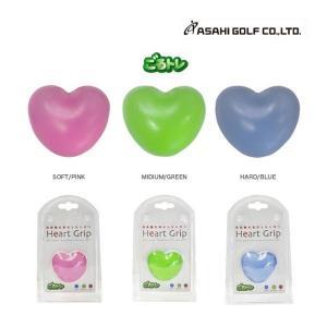 朝日ゴルフ ごるトレ ハートグリップ Heart Grip GT-1101 飛距離UPトレーニンググッズ|otakara-golf