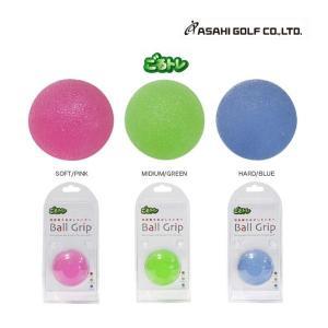 朝日ゴルフ ごるトレ ボールグリップ Ball Grip GT-1102 飛距離UPトレーニンググッズ|otakara-golf