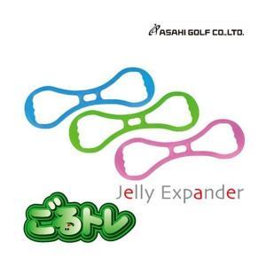 朝日ゴルフ ごるトレ ジェリーエキスパンダー Jelly Expander GT-1306 飛距離UPトレーニンググッズ|otakara-golf
