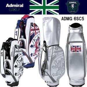 アドミラル ゴルフ Admiral ADMG 6SC5 エナメル キャディバッグ 9.0型 otakara-golf