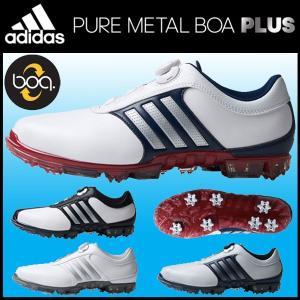 2017 アディダス ピュアメタル ボア プラス adidas pure metal Boa PLUS シューズ|otakara-golf