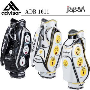 アドバイザー ゴルフ Advisor ADB1611 キャディバッグ 9型 「数量限定」 otakara-golf