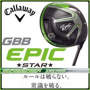 キャロウェイ エピック  Callaway GBB EPIC STAR ドライバー Speeder EVOLUTION for GBB 日本正規品|otakara-golf