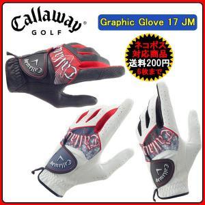「メール便送料無料」 キャロウェイ グラフィック グローブ Callaway Graphic Glove 17 JM|otakara-golf