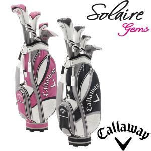キャロウェイ レディース ジェムズ セット Callaway Solaire Gems 8本セット(キャディバッグ付き)|otakara-golf