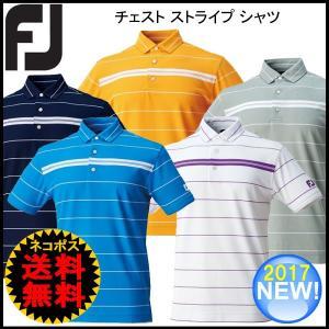 値下げ!2017 フットジョイ FootJoy チェスト ストライプ シャツ FJ-S17-S59|otakara-golf