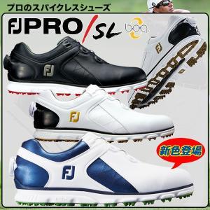 フットジョイ プロSL スパイクレス ボア FootJoy PRO SL Boa シューズ otakara-golf