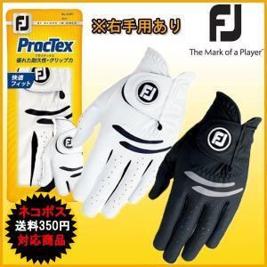 「メール便送料無料」 フットジョイ プラクテックス FootJoy PracTex FGPT17 ゴルフグローブ ※右手用ありFGPT7LH|otakara-golf