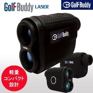 Golf Buddy LASER ゴルフバディ レーザー 距離計 距離測定器