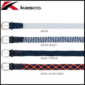 Kasco キャスコ ゴムメッシュベルト KBT-1733 (245019) ゴルフベルト otakara-golf