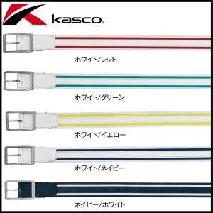 Kasco キャスコ ラインベルト KBT-1739A (245020) ゴルフ otakara-golf