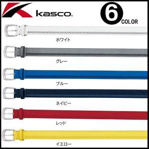 Kasco キャスコ 飾りステッチベルト KBT-1739B (245021) ゴルフベルト otakara-golf