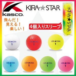 キャスコ キラスター kasco KIRA★STAR ボール 日本製 スリーブ (4個入) otakara-golf