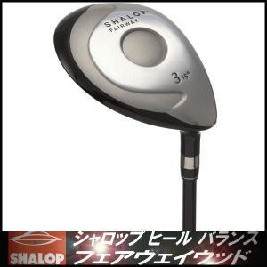 SHALOP シャロップ ヒールバランス フェアウェイウッド|otakara-golf