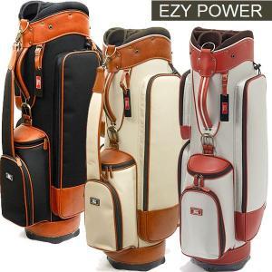 EZY POWER イージーパワー 帆布風キャディバッグ  9型 48インチ対応|otakara-golf