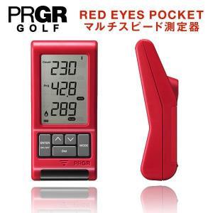 プロギア 測定器 PRGR RED EYES POCKET HS-110 マルチスピード・テスター 「サッカー・野球にも」|otakara-golf