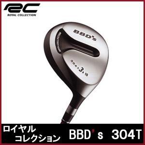 倉庫在庫処分品! ロイヤルコレクション ロイコレ BBD's 304T 3W (15°) フェアウェイウッド BBD's FW専用(S)|otakara-golf