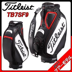 タイトリスト キャディバッグ Titleist TB7SF9 スタッフ・バッグ 9.5型 ツアーモデル otakara-golf