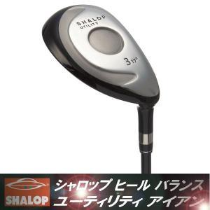 SHALOP シャロップ ヒールバランス ユーティリティ アイアン 「スライス防止!ヘッドターン!」|otakara-golf