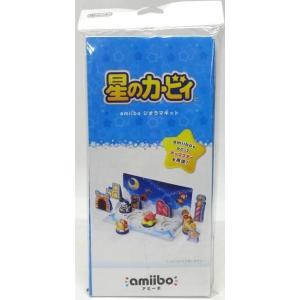 任天堂 amiibo/アミーボ ジオラマキット 星のカービィ 2-022017052602|otakara-machida