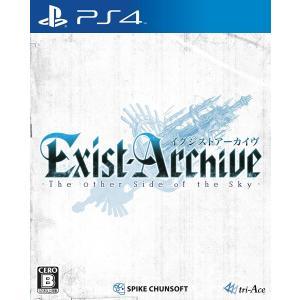 PS4 ソフト イグジストアーカイヴ -The Other Side of the Sky- 2-022017062201|otakara-machida