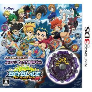 NINTENDO 3DS ソフト ベイブレードバースト ゴッド バルドゥール.β.β 邪神Ver.  同梱版 2-022017122103|otakara-machida