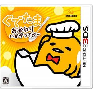 NINTENDO 3DS ソフト ぐでたま おかわりいかがっすかー 2-022018082515
