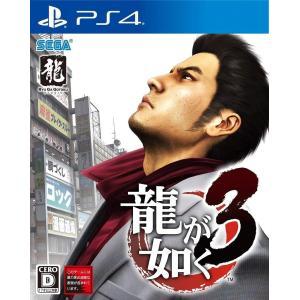 PS4 龍が如く3 2-022018121520|otakara-machida