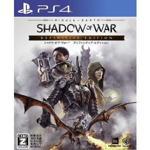 PS4 SHADOW OF WAR シャドウ オブ ウォー DEFINITIVE EDITION ディフィニティブ エディション 2-022019081704|otakara-machida