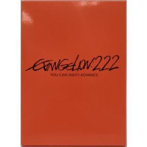 DVD ヱヴァンゲリヲン新劇場版:破 EVANGELION:2.22 YOU CAN (NOT) ADVANCE 2-30201730040702|otakara-machida
