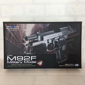 東京マルイ M92F ミリタリーモデル ガスガン ベレッタ 18才以上 2-512016110402 otakara-machida
