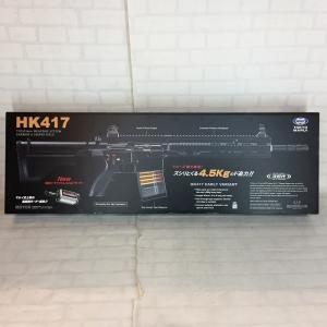 東京マルイ HK417 アーリーバリアント 電動ガン 18才以上 2-512016120403 otakara-machida