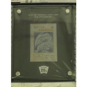 遊戯王 純銀製 青眼の白龍 20th ANNIVERSARY SILVER EDITION 3-032018061301