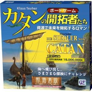 """★新品未開封の商品です。  世界、そして日本でも""""ボードゲームの王様と称されるほどの人気を誇る「カタ..."""