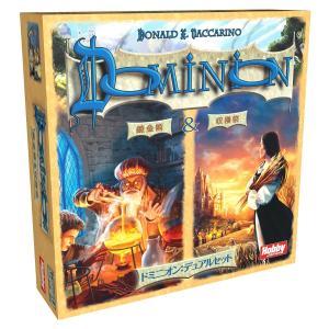 ★新品未開封の商品です。  このゲームは「ドミニオン」第3拡張セット「錬金術」と第5拡張セット「収穫...