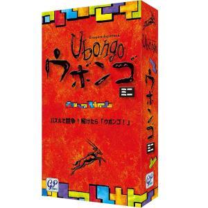 ★新品未開封の商品です。  世界で数多くのゲーム賞を受賞したパズルボードゲーム「ウボンゴ 」に、手軽...