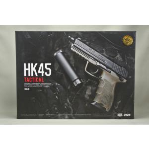 東京マルイ HK45 タクティカル ガスガン 18才以上 2-512017040401 otakara-machida